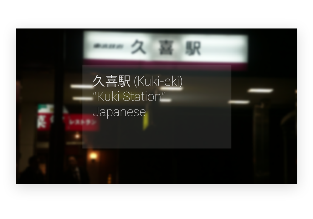 Google Glass - Translation