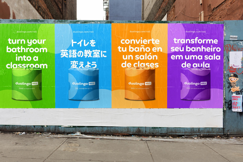 Duolingo Roll posters on London street