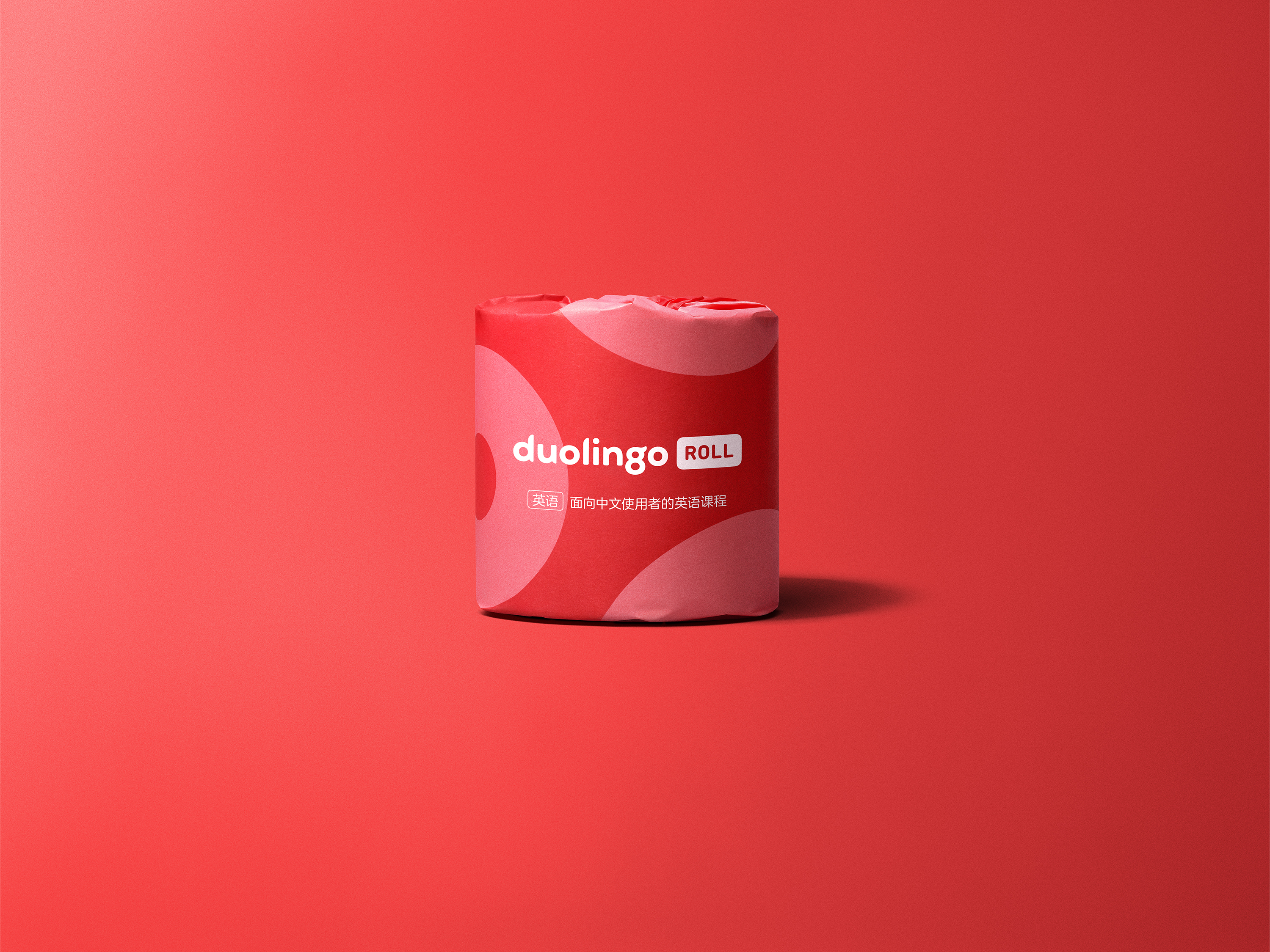 Duolingo Roll in-hand for Chinese speakers